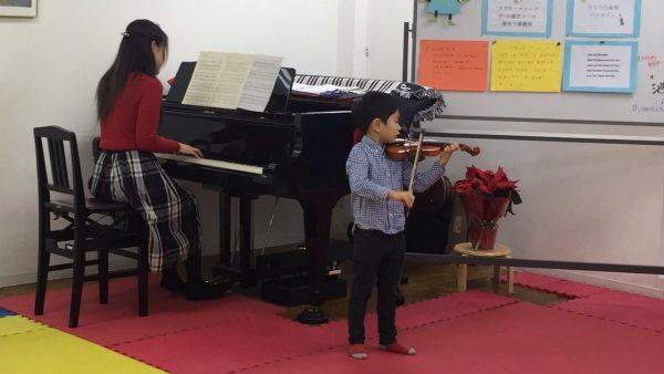 有料体験レッスン @ スズキ・メソード麻布十番教室 | 港区 | 東京都 | 日本