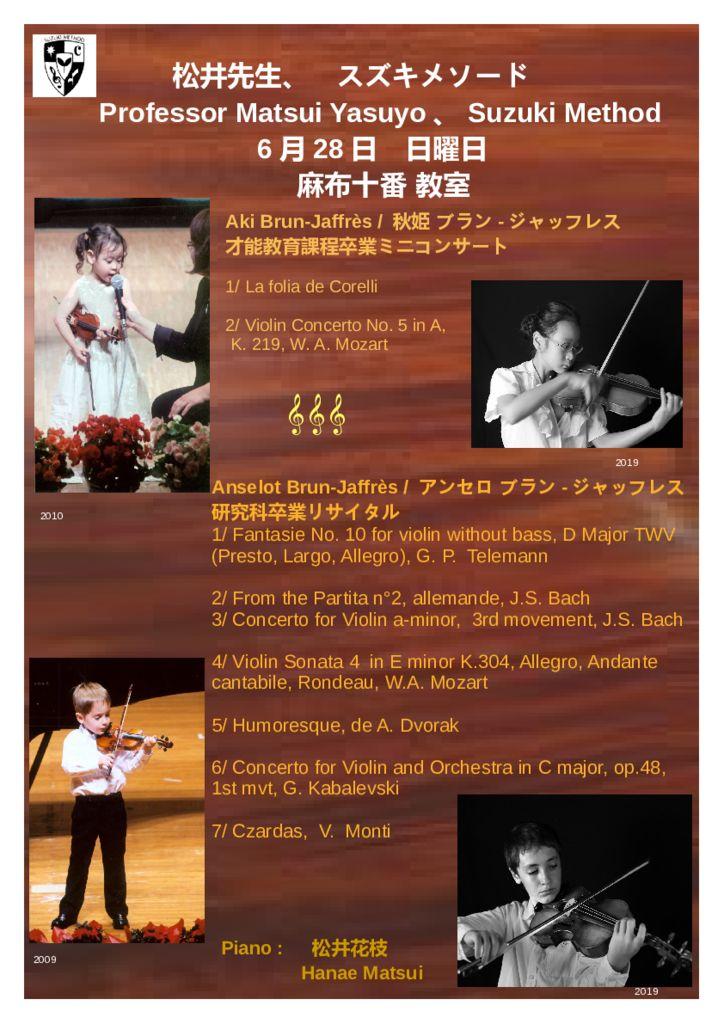 Concert 28 juinのサムネイル